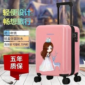 儿童拉杆箱女万向轮卡通公主女童行李箱20寸可爱旅行箱小学生皮箱