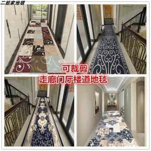 可裁剪家用走廊地毯过道玄关家用商用长条满铺入户地毯卷材可定制