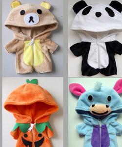 钢铁猪玩偶衣服 钟熊衣服  私人定制EXO公仔衣服 娃娃服装