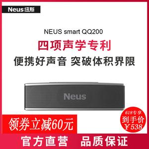 Neus纽斯QQ200无线蓝牙音箱插卡迷你小音响便携家用低音炮
