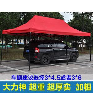 移动车棚汽车遮阳棚图片