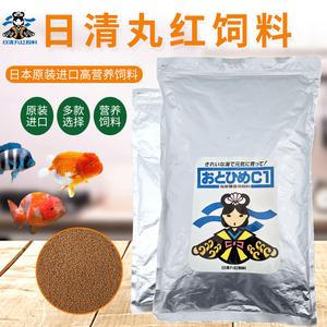 日本日清飼料金魚慈鯛觀賞魚熱帶幼魚小型斗魚孔雀魚丸紅B1B2C1S1
