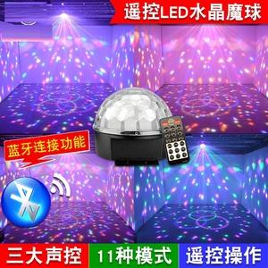 舞台旋转灯设备舞台灯的士高直播间跳舞闪光灯ktv声控灯摇头灯led