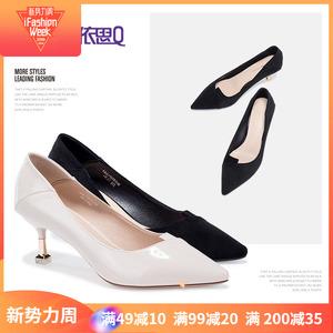 依思q2019春新款尖頭小細跟黑色網紅淺口高跟鞋閃亮酒杯貓跟單鞋