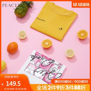 太平鳥喜茶聯名短袖T恤女寬松2019夏季新款白色黃色寬松大T恤女