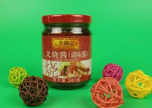 两瓶包邮 李锦记叉烧酱240g 广式酱料 火锅蘸料 拌饭酱 拌面酱