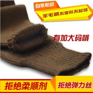 中老年加厚加肥加大码羊毛裤高腰薄款保暖男女老年人毛线裤秋冬季