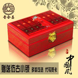 首饰盒多层收纳盒木质