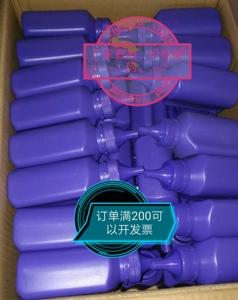 OKI B820碳粉 适用B410 411 412 421 430 431 431 440 840DN 墨粉