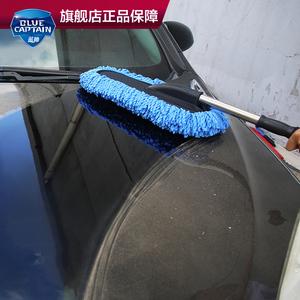 汽车除尘掸子擦车神器洗车刷子车用长柄伸缩扫灰套装车内用品工具