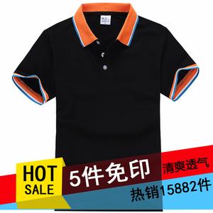 餐饮厨师服工作服汽修男短袖夏季上衣工衣工厂?#23548;?#22871;装劳保服工装