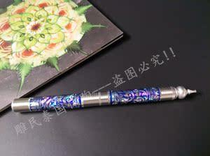 【厨师雕刻刀】价格 图片 品牌 怎么样 京东商城   JD.com