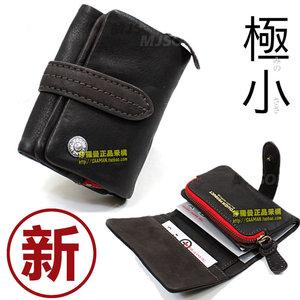 日本进口正品TOUGH扣带钥匙环男士竖款皮夹 真皮短款零钱小巧钱包