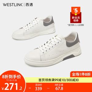 西遇小白鞋男百搭2020夏季新款休閑透氣拼接系帶學生板鞋男韓版潮