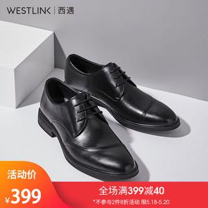 西遇男鞋2019新款春季头层牛皮透气系带三接头皮鞋男韩版20395600