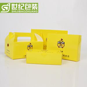 酒盒包装盒定制