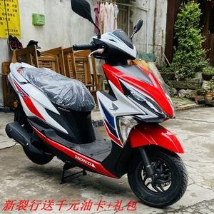 全新原裝國四新大洲本田電噴踏板摩托車整車可上牌裂行RX125