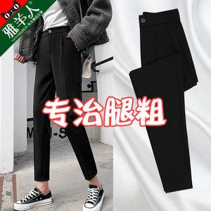 哈伦裤宽松直筒西装休闲高腰小脚九分显瘦黑色萝卜秋冬季加绒女裤
