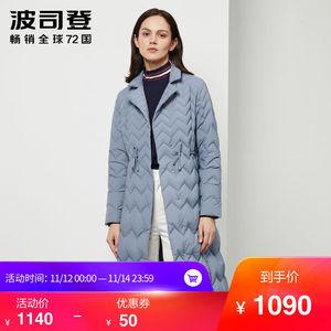 波司登2019新款收腰休闲时尚保暖中长款修身女士羽绒服B90131038