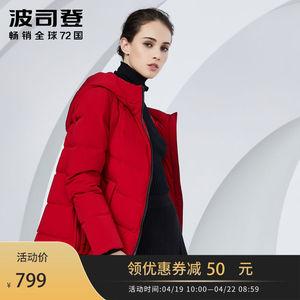 波司登2018妈妈装羽绒服女冬季厚款中老年女装宽松外套B80141028B