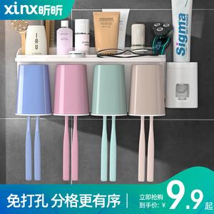 衛生間壁式牙刷置物架免打孔刷牙杯吸電動式套裝壁掛漱口牙具牙缸