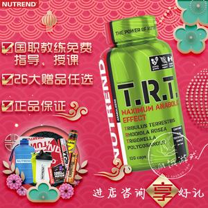 正品NUTREND诺特兰德TRT促睾胶囊 睾酮促进剂增肌恢复促性能120粒
