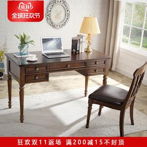 美式电脑桌实木书房办公桌写字台学习桌子北欧简约小户型家用书桌