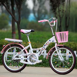 儿童自行车20寸变速18/22|24寸淑女式孩单10/12岁中小学生公主车
