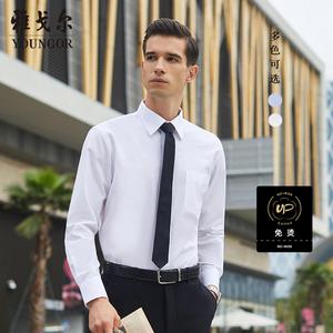 雅戈爾長袖襯衫春季新款男士官方商務休閑免燙潮流大碼白襯衣6170