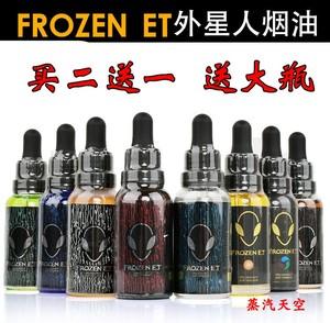 正品英国Frozen ET冰冻外星人电子烟烟油 混合水果味蒸汽烟 30ml