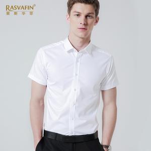夏季白衬衫男短袖商务正装韩版修身职业大码工装薄款?#21672;?#38271;袖衬衣
