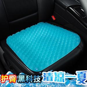 单个网红单片凉垫夏季汽车坐垫3d透气隔热软夏天硅胶座垫屁屁垫车