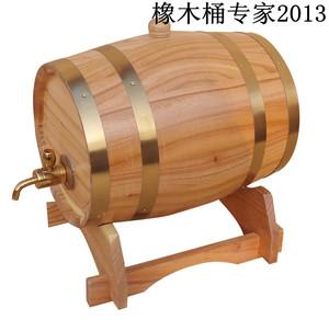 25L 酒桶橡木桶 红酒桶橡木酒桶 葡萄酒桶 酿酒桶 酒桶 今日特价