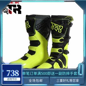 香港虎牌新款摩托車越野靴男女機車林道場地越野比賽車靴防摔長靴