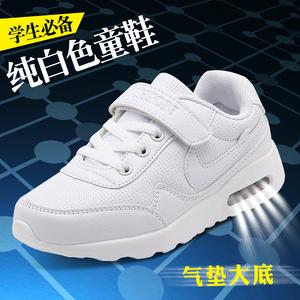 秋冬季儿童小白鞋白色童鞋男女学生运动鞋休闲全皮面加绒白鞋棉鞋