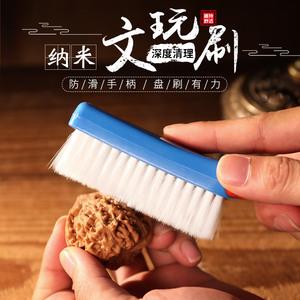 纳米文玩刷子核桃金刚菩提橄榄保养猪鬃毛刷清理包浆反碱盘玩工具