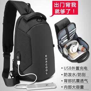 胸包男士新款韓版潮大容量背包商務休閑多功能出差旅遊單肩斜挎包