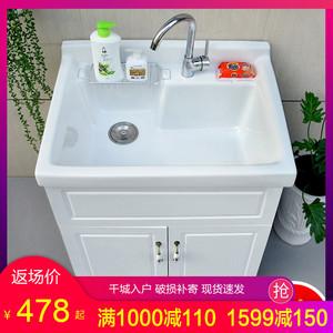 欧式阳台洗衣柜组合陶瓷台盆卫生间?#30340;?#28020;室柜太空铝洗衣池卫浴柜