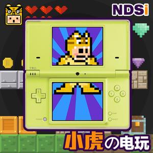 中古原装日版 任天堂NDSI游戏机掌机二手怀旧复古NDS 小虎电玩