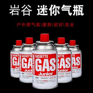 岩谷户外便携液化瓦斯气体燃气罐卡斯炉丁烷气瓶卡式炉迷你气罐