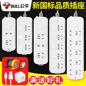 公牛插座面板多孔插排插线板长线家用多功能电插板带线正品接线板