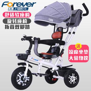 永久溜娃神器儿童三轮车脚踏车1-3-6岁大号婴儿手推车宝宝自行车