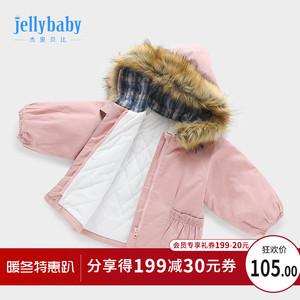 女童加絨外套1-3一歲兒童冬季小童冬裝2-5嬰兒女寶寶衣服公主秋冬