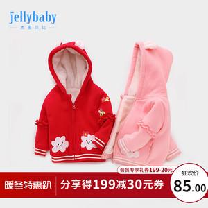 兒童加絨加厚外套2-3童裝小童女童上衣冬嬰兒秋冬5一歲女寶寶冬裝