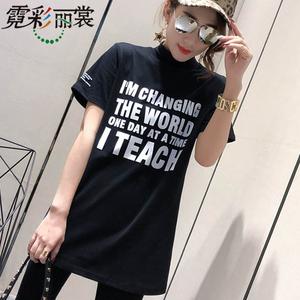 歐貨大版短袖t恤女2019寬松新款網紅小高領內搭打底衫中長款上衣