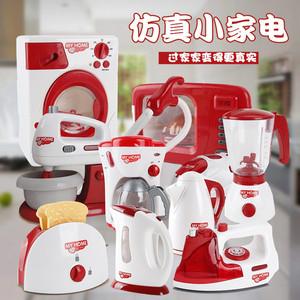 仿真大号小家电儿童过家家玩具微波炉 吸尘器电熨斗榨汁机洗衣机