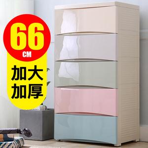 加大加厚嬰兒儲物收納柜子組合寶寶衣柜塑料兒童抽屜式整理箱五斗