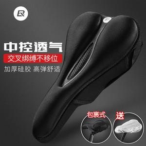 自行车坐垫套子硅胶超加厚宽 山地公路车舒适座垫防水座套防雨罩
