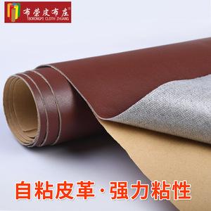 背膠納帕紋自粘汽車內飾修補沙發pu人造革皮革皮料面料仿真皮細紋