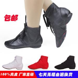 爵士靴舞蹈鞋软底舞鞋黑白练功男女高帮儿童帆布红舞蹈鞋爵士靴